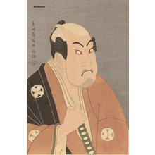 東洲斎写楽: Actor Tanimura Torazo as Washizuka Happeiji - Asian Collection Internet Auction