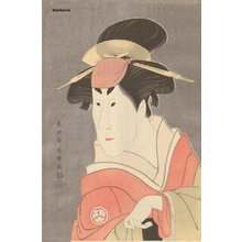 Toshusai Sharaku: Actor Osagawa Tsuneyo II - Asian Collection Internet Auction