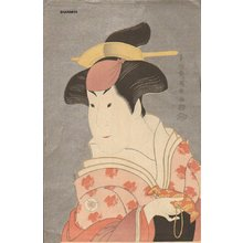 東洲斎写楽: Actor Iwai Hanshiro IV as Shigenoi - Asian Collection Internet Auction