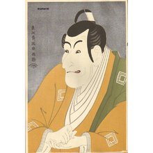Toshusai Sharaku: Actor Ichikawa Ebizo as Takemura Sadanoshin - Asian Collection Internet Auction