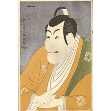 東洲斎写楽: Actor Ichikawa Ebizo as Takemura Sadanoshin - Asian Collection Internet Auction