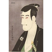 東洲斎写楽: Actor Ichikawa Komazo II as Shiga Daishichi - Asian Collection Internet Auction