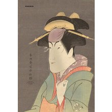 東洲斎写楽: Actor Nakayama Tomisaburo as Miyagino - Asian Collection Internet Auction