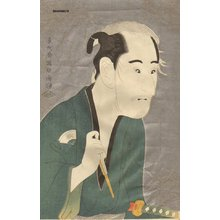 Toshusai Sharaku: - Asian Collection Internet Auction