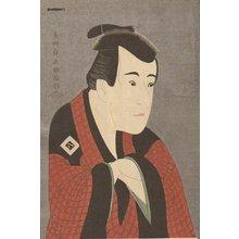 東洲斎写楽: Actor Ichikawa Yaozo III as Tanabe Bunzo - Asian Collection Internet Auction