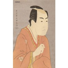 東洲斎写楽: Ichikawa Monnosuke II as Date no Yosaku - Asian Collection Internet Auction