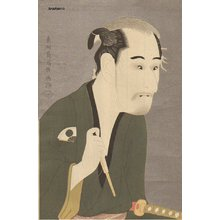 Toshusai Sharaku: Onoe Matsusuke as Matsushita Mikinoshin - Asian Collection Internet Auction