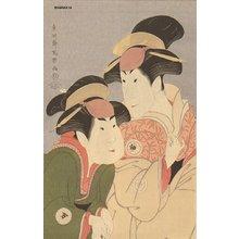 東洲斎写楽: Segawa Tomisaburo II and Nakamura Manyo - Asian Collection Internet Auction