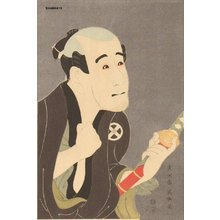 Toshusai Sharaku: Actor Otani Tokuji as servant Sodesuke - Asian Collection Internet Auction
