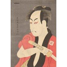 Toshusai Sharaku: Actor Ichikawa Omezo as Ippei the servant - Asian Collection Internet Auction