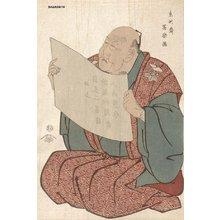 Toshusai Sharaku: Director of the Miyako-za - Asian Collection Internet Auction