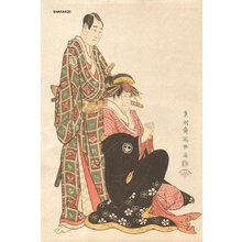 Toshusai Sharaku: Sawamura Sojuro III and Segawa Kikunojo III - Asian Collection Internet Auction