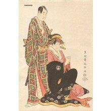 東洲斎写楽: Sawamura Sojuro III and Segawa Kikunojo III - Asian Collection Internet Auction