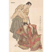 Toshusai Sharaku: Sakata Hangoro III and Ichikawa Yaozo III - Asian Collection Internet Auction