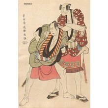 Toshusai Sharaku: Otani Hiroji III and Arashi Ryuzo - Asian Collection Internet Auction
