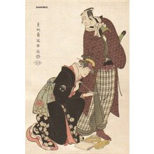 Toshusai Sharaku: Matsumoto Koshiro and Nakayama Tomisaburo - Asian Collection Internet Auction