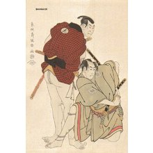 Toshusai Sharaku: Ichikawa Omezo and Otani Oniji II - Asian Collection Internet Auction