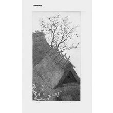Tanaka, Ryohei: House with Persimmon - Asian Collection Internet Auction