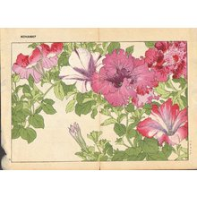 Tanagami, Konan: Petunia - Asian Collection Internet Auction