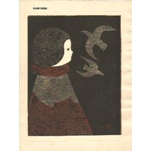 河野薫: Girl and birds - Asian Collection Internet Auction