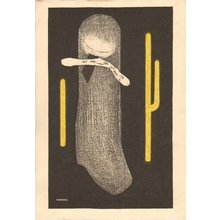 河野薫: Girl and cactus - Asian Collection Internet Auction
