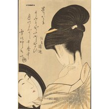 Kitagawa Utamaro: Courtesan powdering neck - Asian Collection Internet Auction