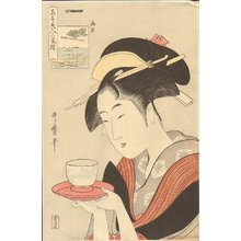 喜多川歌麿: Six Famous Beautiful Women - Asian Collection Internet Auction