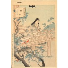Mizuno Toshikata: Beauty on veranda - Asian Collection Internet Auction