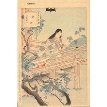 水野年方: Beauty on veranda - Asian Collection Internet Auction