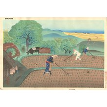 Ono, Bakufu: Working rice - Asian Collection Internet Auction