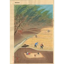 Ono, Bakufu: Rice harvest - Asian Collection Internet Auction