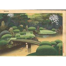 Ono, Bakufu: Kurodani Garden, Spring - Asian Collection Internet Auction