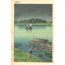 Kawase Hasui: Spring Rain at Arakawa River - Asian Collection Internet Auction