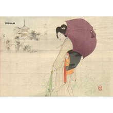 Mizuno Toshikata: Beauty and Umbrella - Asian Collection Internet Auction
