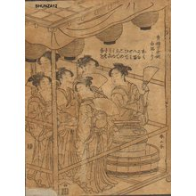 Katsukawa Shunzan: Selling white sake - Asian Collection Internet Auction