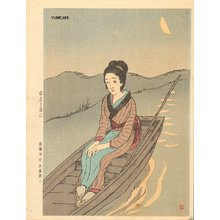 Takehisa Yumeji: In Slow Stream - Asian Collection Internet Auction
