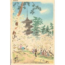 Kotozuka Eiichi: Omuro Pagoda - Asian Collection Internet Auction