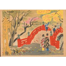 Kotozuka Eiichi: Mt. Takao in Kyoto - Asian Collection Internet Auction