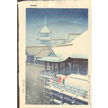 川瀬巴水: Kiyomizu Temple in Snow - Asian Collection Internet Auction