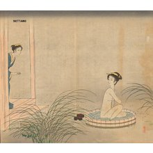Komura, Settai: Beauty at bath - Asian Collection Internet Auction