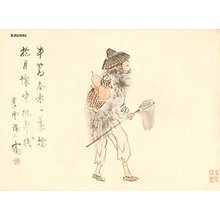 Komuro, Suiun: Fisher man - Asian Collection Internet Auction