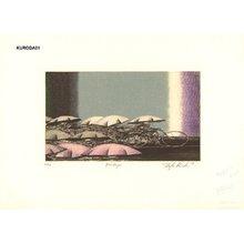 Kuroda, Shigeki: Printemps - Asian Collection Internet Auction