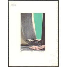 Kuroda, Shigeki: Moon - Asian Collection Internet Auction