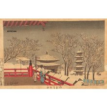 Kobayashi Kiyochika: Senso Templ in the Snow - Asian Collection Internet Auction