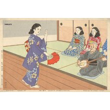 浅野竹二: Lesson in Japanese Dancing - Asian Collection Internet Auction