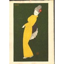 河野薫: Camellia Festival - Asian Collection Internet Auction