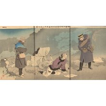 Beisaku: Major Saito comforting a prisoner - Asian Collection Internet Auction