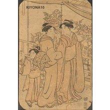 Torii Kiyonaga: Courtesans and MAIKO (apprentice) - Asian Collection Internet Auction