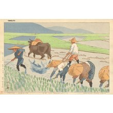Asano Takeji: Rice Transplantation - Asian Collection Internet Auction