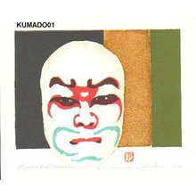 Kaneko, Kunio: Kumadori (Namazu) - Asian Collection Internet Auction